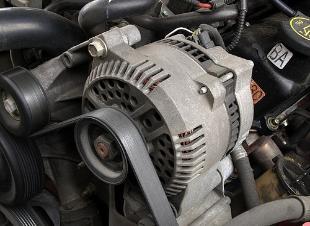 Kenwood Muffler Amp Brake Auto Center Home